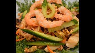 Новогодний салат из морепродуктов.