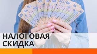 Как вернуть от государства деньги за образование: инструкция