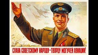 а ещё сегодня День ВВС России !