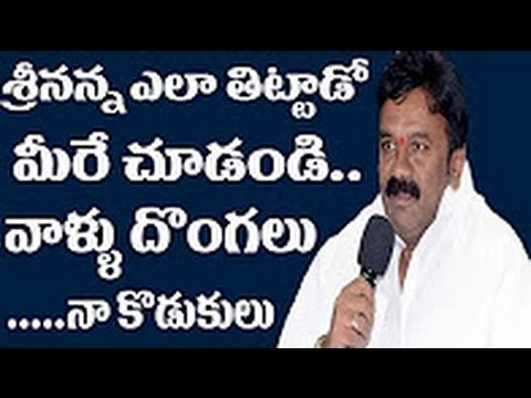 TRS Minister Srinivas Yadav firs on Congress Leaders - TRS Govt is the best Government | DesiplazaTV