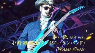 JPG RECORDS 第1弾アルバム「六弦心Vol.1」2012年2月8日リリース 小野瀬...