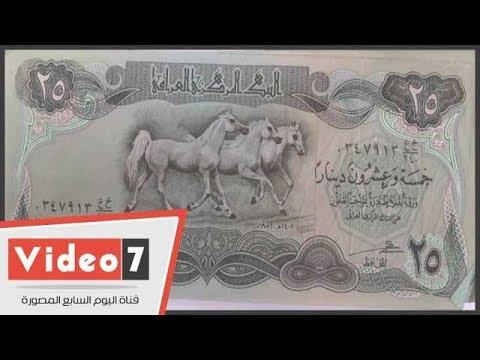 لو غاوى عملة .. إعرف سعر جنيه الزعيم جمال عبد الناصر