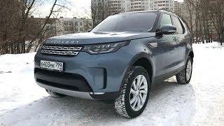 Взял Land Rover Discovery - когда автомобиль может, а владелец считает