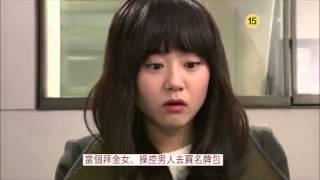 Video Korean TV Drama Localization download MP3, 3GP, MP4, WEBM, AVI, FLV Maret 2018