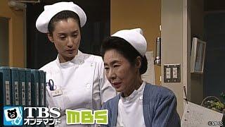 涼子(辻沢杏子)は、左の肺の悪性腫瘍の転移具合を調べるための精密検査を...