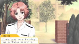 Amachi Shouta - Presents~!
