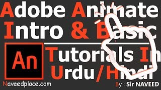 introduction to adobe animate cc   tutorial in urdu hindi