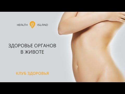 Видео Health island массажер инструкция по применению