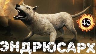 Эндрюсарх Andrewsarchus Jurassic World The Game прохождение на русском