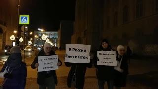 """Акция-перфоманс Бессрочки в Москве. """"Путин поднял страну с колен! Россия без пыток!"""""""