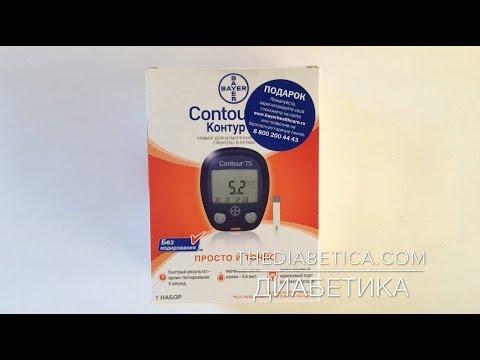 Глюкометр Контур ТС Баер (Contour TS Bayer) описание, инструкция, обзор. | пользоваться | инсулиновая | глюкометром | глюкометр | сахарный | диабет | помпа | instrument | measuring | industry