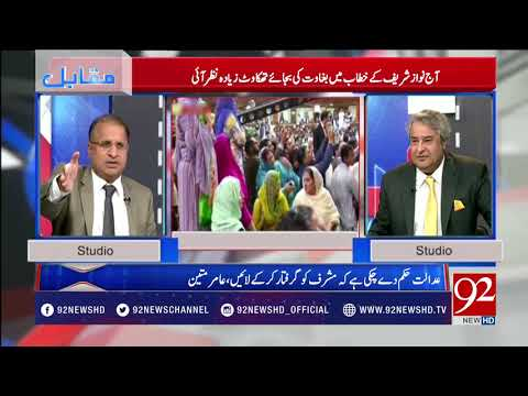 Muqabil - 13 March 2018 - 92NewsHDPlus