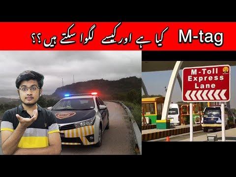 How to Get M-Tag | M-tag Motorway Pakistan Explained!