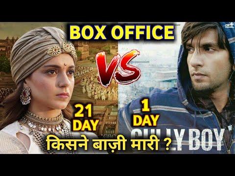 Manikarnika vs Gully Boy | Manikarnika Box Office Collection | Gully Boy Box Office Collection Day1 Mp3