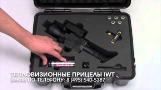 Тепловизор для охоты IWT LF640 Pro (обзор)(, 2013-12-27T09:50:47.000Z)
