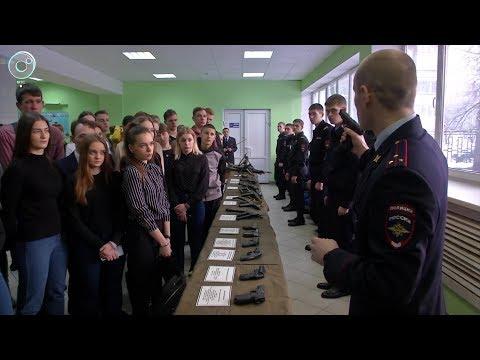 Новосибирские полицейские провели экскурсию для учащихся Кооперативного техникума имени Косыгина
