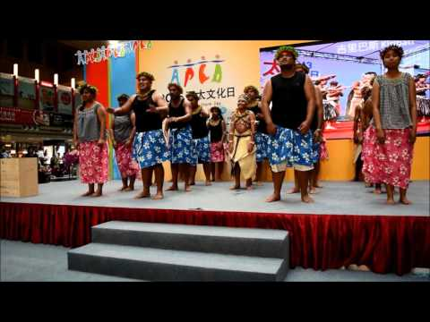 2015 Asia Pacific Culture Day - Performance II