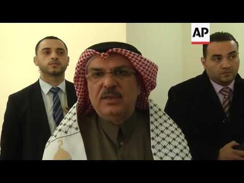 Qatar gifts new homes to Gazans