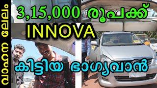 Car Auction / Vehicle auction at shriram automall