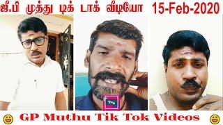 GP Muthu vs Mapla Arunkumar tik tok VDO 15 Feb 2020   #GPMUTHU #SURYA #PAPERID #TikTok