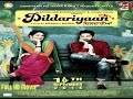 Tera Pyar Punjabi Song -Dildariyaan Jassi Gill