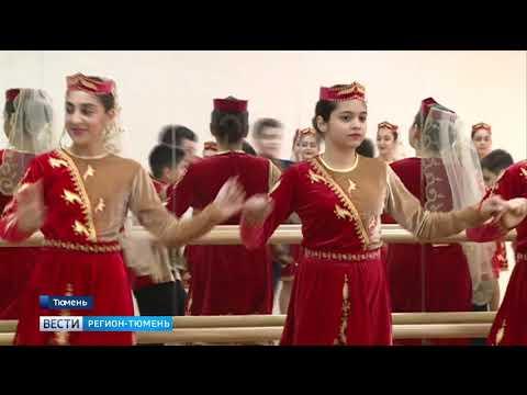 Тюмень: Центр армянской культуры имени Маштоца отметил новоселье