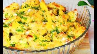Картофель запеченный в яйце ! Как вкусно и быстро приготовить картошку