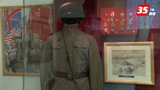 Выставка в честь 100-летия Красной армии и воинов-земляков открылась в Череповце