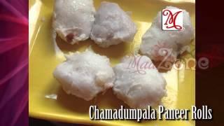 chamadumpala paneer rolls Thumbnail