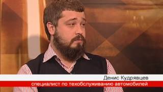 Попутчик - Подготовка авто к весне 09.03.2011
