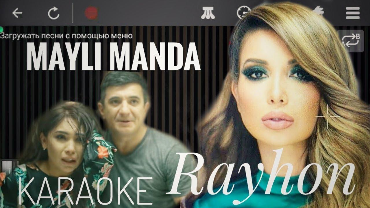 Rayhon - Mayli manda karaoke tekst lyric video qo'shiq matni piano remix INSTURMENTALL minus notalar
