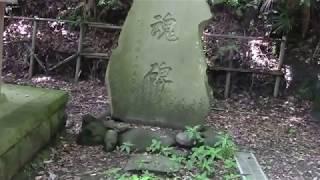 日本史鎌倉時代の現場を歩くー源頼朝の墓の前にある『白旗神社』