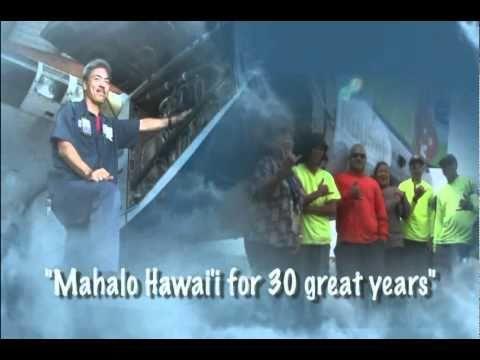 Island Air, Hawaii
