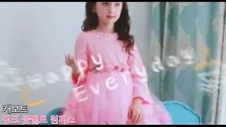 캐보트 핑크꽃벨트원피스