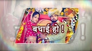 ओलम्पिक पदक विजेता Sakshi Malik ने Satyawart Kadian से की शादी !