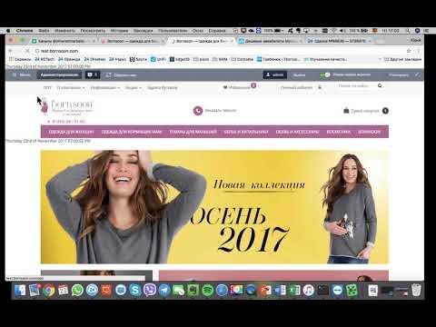 Как менять рекомендуемые товары в интернет магазине Битрикс