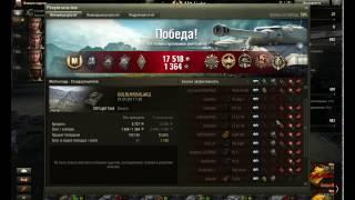 11 убитых фрагов  итоги боя  Берем МАСТЕРА на танке  M2 light tank