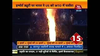 Petrol Prices Skyrocket In Mumbai; Rs 85.77 For 1 Litre Petrol