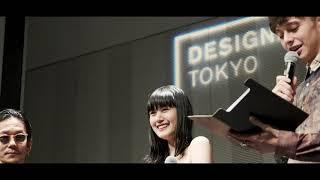 【東京 秋のデザイン&アートフェスティバル】DESIGNART