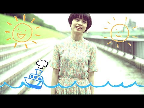 daisansei - デイアンドリバー (Official Music Video)