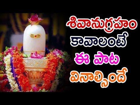 Srisailam Lord Shiva Special Songs   MAHA SHIVARATHRI SONGS Telugu   Telugu Devotional Songs 2018