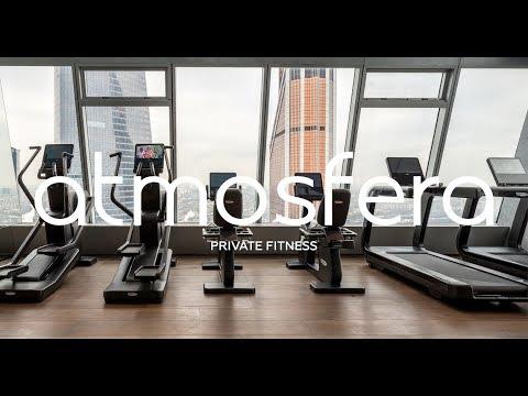 Atmosfera Private Fitness. Престижный фитнес клуб в Москва Сити.