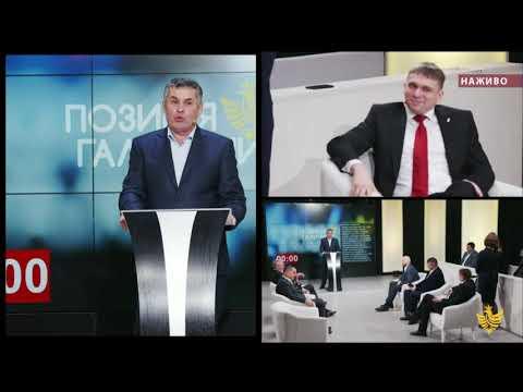 Василь. Мельничук: «Якщо новий голова ОДА не буде співпрацювати з обласною радою, матиме проблеми»