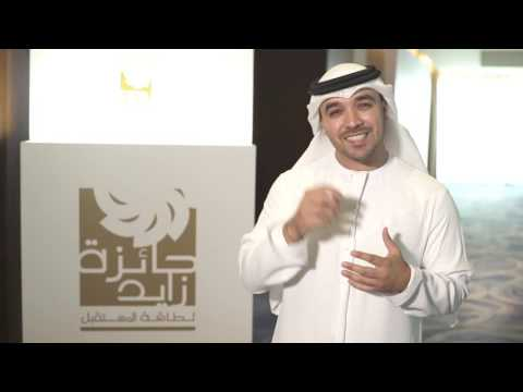First behind the scenes exclusive from the Zayed Future Energy Prize evaluation process