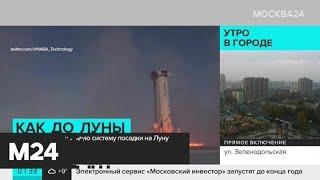 Новости мира за 14 октября: пожар не могут потушить на горе Килиманджаро - Москва 24