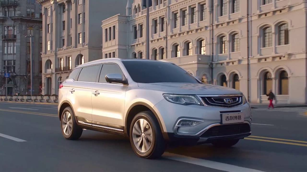 Geely Emgrand X7 Sport - YouTube