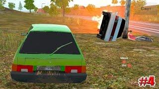 Russian Car Driver СПАСЛИ МАШУ (ВАЗ 2108) (4 эпизод)