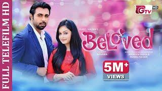 beloved বিলাভড অপূর্ব ও ঐন্দ্রিলা valentines day special drama