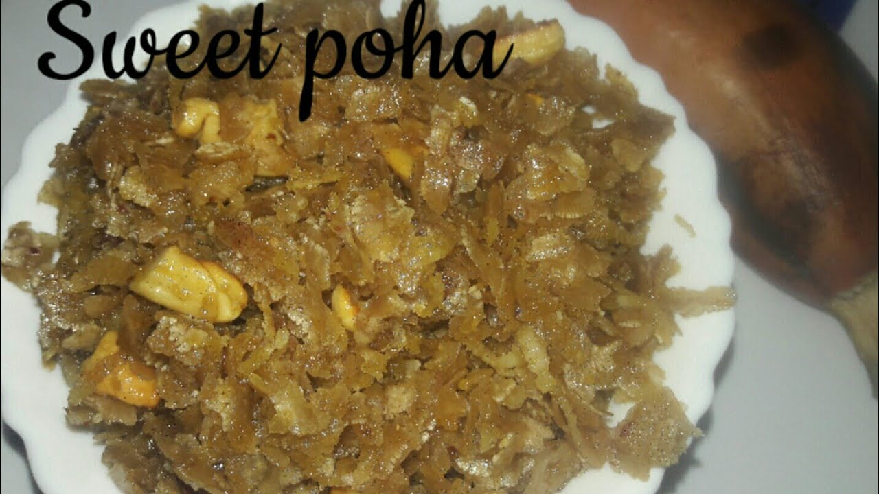 Sweet poha recipe in Tamil/ aval recipe/ breakfast recipe ...