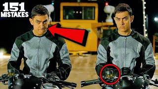 "151 Mistakes In Dhoom 3 - Plenty Mistakes In "" Dhoom 3 "" Full Hindi Movie - Aamir Khan, Katrina Kaif"